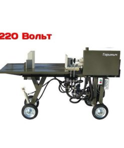 Дровокол Горыныч 220