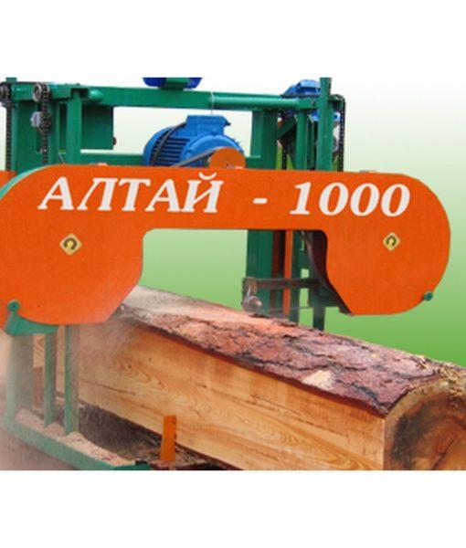 Пилорама горизонтальная АЛТАЙ-1000