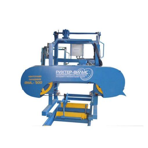 Ленточная пилорама RWL-500